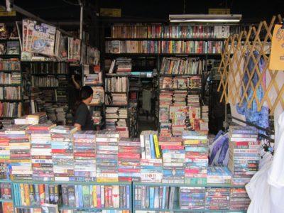 Books at Chatuchak Market