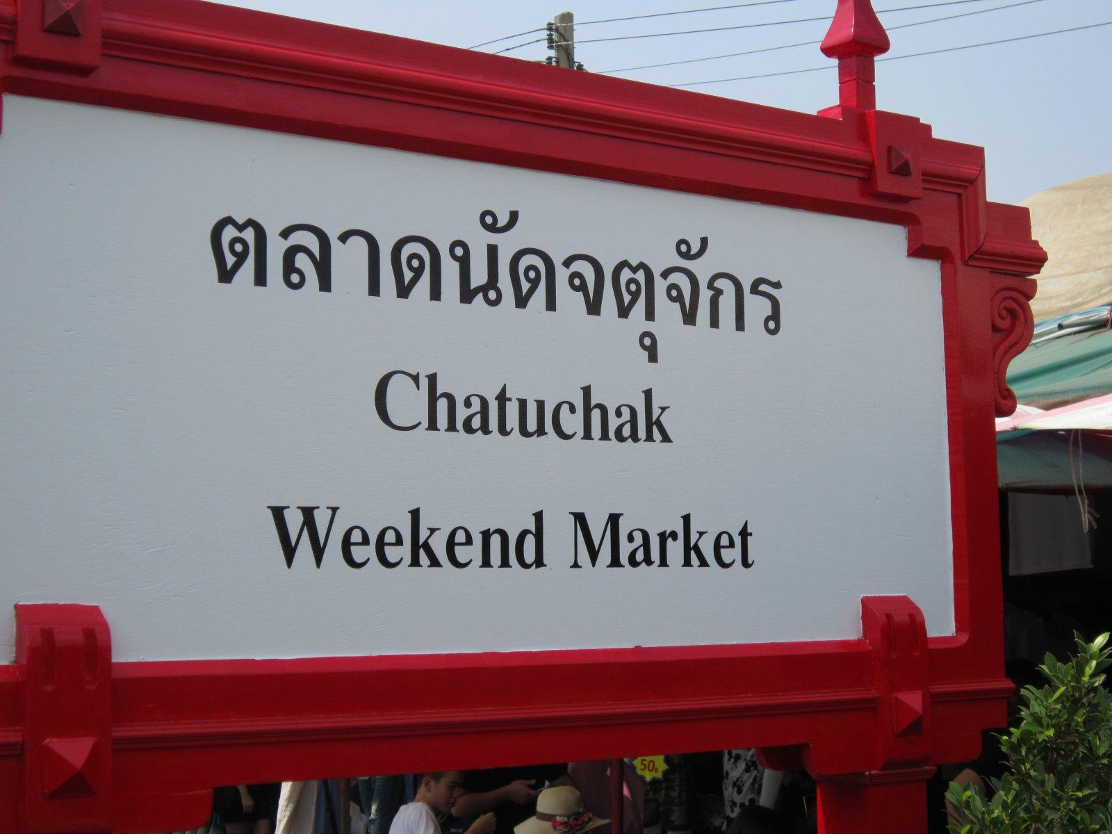 Chatuchak Market Address