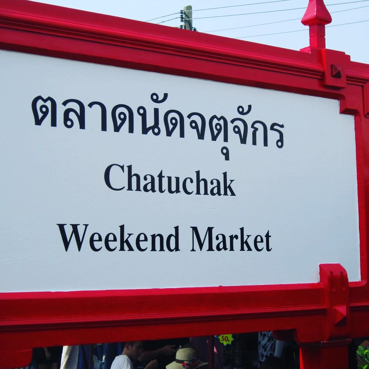 Chatuchak Market in 2018